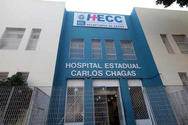 hospital-carlos-chagas