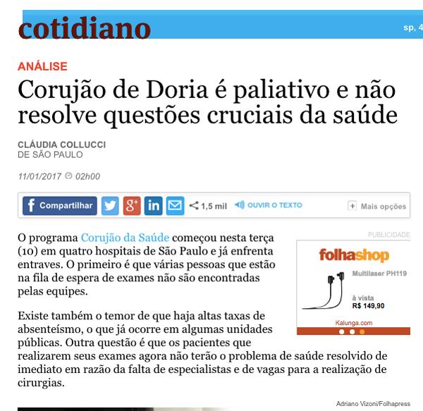 print-corujao-folha