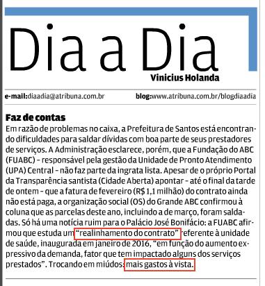 diadia2