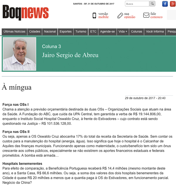 print-boq-news-site