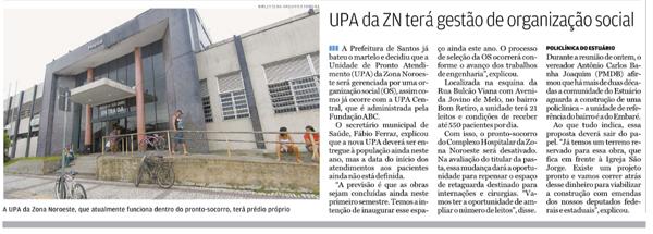 print-upa-zn-at