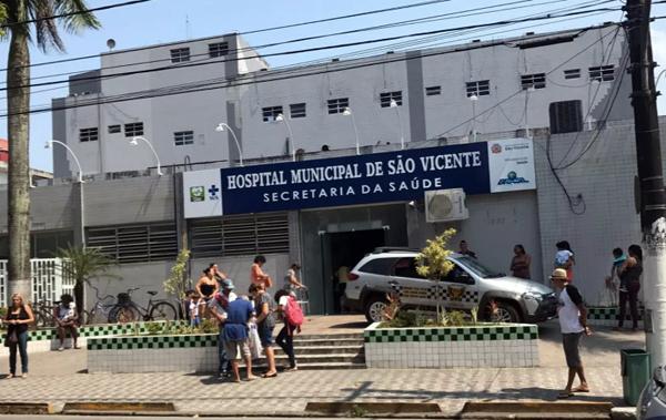 hospital-svsite