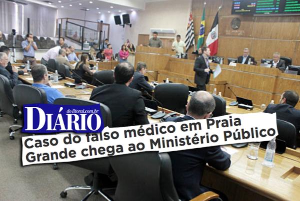 ca-mara-pg