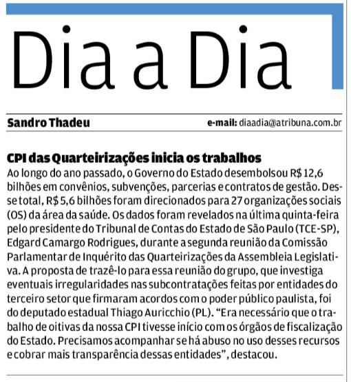 diadiaoss1