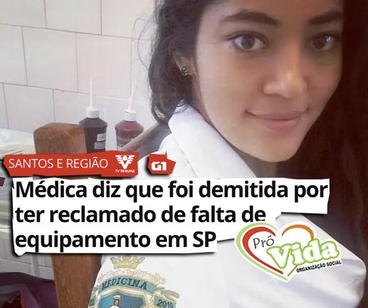 medica_demitida