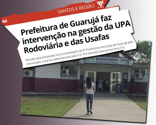 providafora