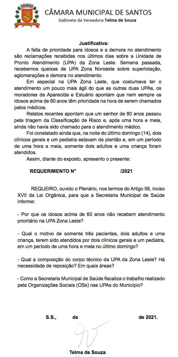 req_upazonaleste