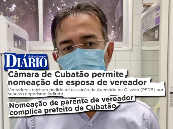 ademario_nepotismo