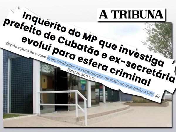 inquerito_ademario